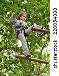young child having fun  in a... | Shutterstock . vector #220054888