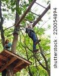 young children having fun  in a ... | Shutterstock . vector #220054894