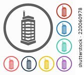 building icon | Shutterstock .eps vector #220060978