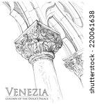 venice   piazza san marco.... | Shutterstock .eps vector #220061638