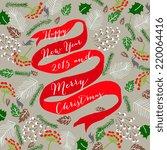 christmas invitation   Shutterstock .eps vector #220064416