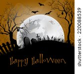 halloween party background. | Shutterstock . vector #220088539