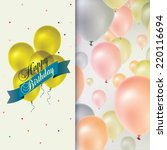 realistic colorful birthday... | Shutterstock .eps vector #220116694
