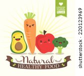 kawaii vegetable cartoon... | Shutterstock .eps vector #220123969