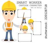 smart worker cartoon character...   Shutterstock .eps vector #220128718