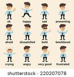 businessman cartoon character... | Shutterstock .eps vector #220207078
