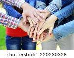 hands close up | Shutterstock . vector #220230328