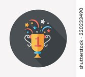 trophy cup flat icon with long... | Shutterstock .eps vector #220233490