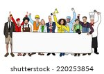 group of diverse multiethnic... | Shutterstock . vector #220253854
