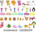 big set of cartoon animals ... | Shutterstock .eps vector #220283299