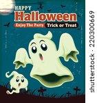 vintage halloween poster design ... | Shutterstock .eps vector #220300669