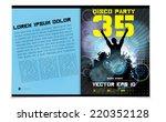 template music event magazine.... | Shutterstock .eps vector #220352128