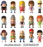 set of vector cute character... | Shutterstock .eps vector #220360219