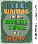 retro vintage motivational...   Shutterstock . vector #220384699