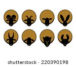 set of labels with sheep  ram ... | Shutterstock .eps vector #220390198