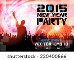 night party  vector | Shutterstock .eps vector #220400866