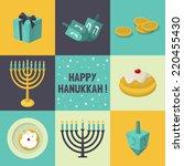Jewish Holiday Hanukkah Icons...