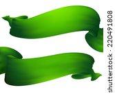 horizontal green banners vector ...   Shutterstock .eps vector #220491808