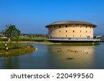 miaoli hakka tulou park  taiwan | Shutterstock . vector #220499560
