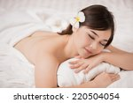 asian woman spa there are... | Shutterstock . vector #220504054