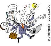 businessmen do a multi tasking | Shutterstock .eps vector #220513600