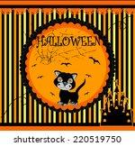 halloween cat  and moon vector... | Shutterstock .eps vector #220519750