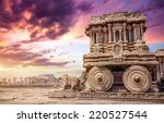 stone chariot in courtyard of... | Shutterstock . vector #220527544