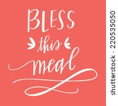 bless this meal | Shutterstock .eps vector #220535050