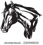 Stock vector simple illustration of horse head 220540024