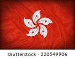 hongkong flag pattern on the... | Shutterstock . vector #220549906