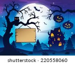 scenery with halloween... | Shutterstock .eps vector #220558060