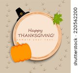 thanksgiving card  | Shutterstock .eps vector #220562200