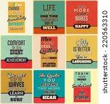retro typographic poster design ... | Shutterstock .eps vector #220563310