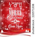 vector christmas illustration... | Shutterstock .eps vector #220571338