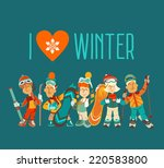 Group Of Cute Cartoon Skiers...