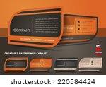 creative leaf business card set | Shutterstock .eps vector #220584424