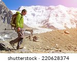 hiking in himalaya mountains | Shutterstock . vector #220628374