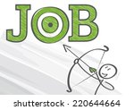 well prepared find the best job | Shutterstock .eps vector #220644664