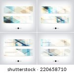 vector horizontal web banners... | Shutterstock .eps vector #220658710