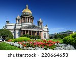 st. isaac cathedral in saint... | Shutterstock . vector #220664653