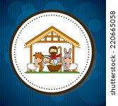 christmas graphic design  ... | Shutterstock .eps vector #220665058