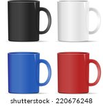 Four Mugs Of Various Colors....
