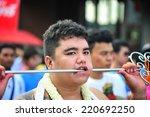 phuket  thailand   september 30 ... | Shutterstock . vector #220692250