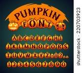 halloween pumpkin font. in the... | Shutterstock .eps vector #220703923