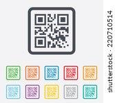 qr code sign icon. scan code... | Shutterstock . vector #220710514
