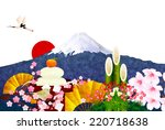 fuji new year background | Shutterstock . vector #220718638