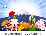 fuji new year background | Shutterstock . vector #220718644