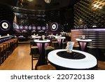 dance club interior.  | Shutterstock . vector #220720138