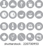 food and cookware icons | Shutterstock .eps vector #220730953