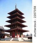 Shintenoji's Temple Pagoda  ...